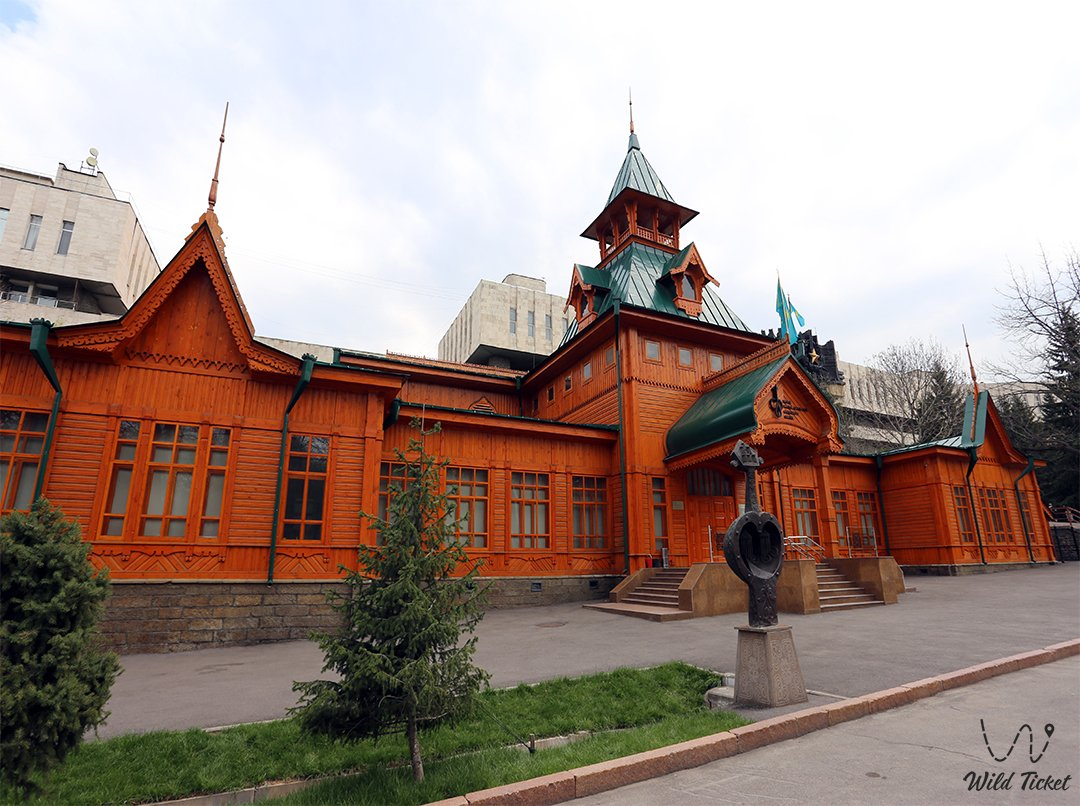 Museum of Kazakh Folk Musical instruments in Almaty city