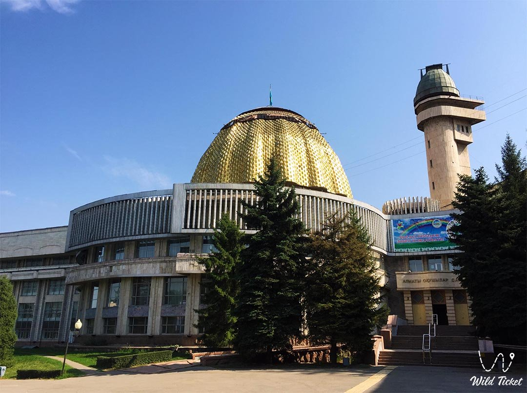 Republic palace of schoolchildren in Almaty city