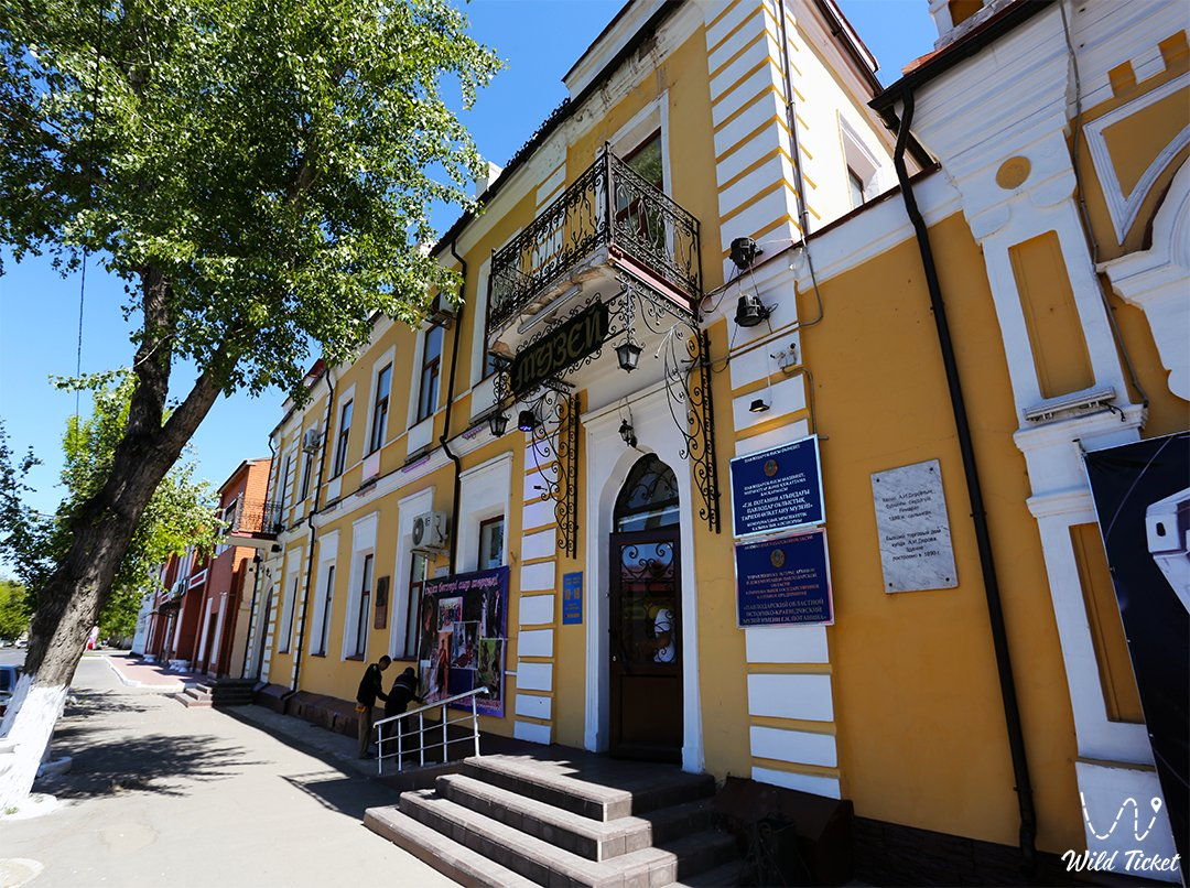 History Museums in Pavlodar city named of G. Potanin