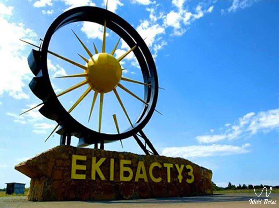 Ekibastuz city in Pavlodar region