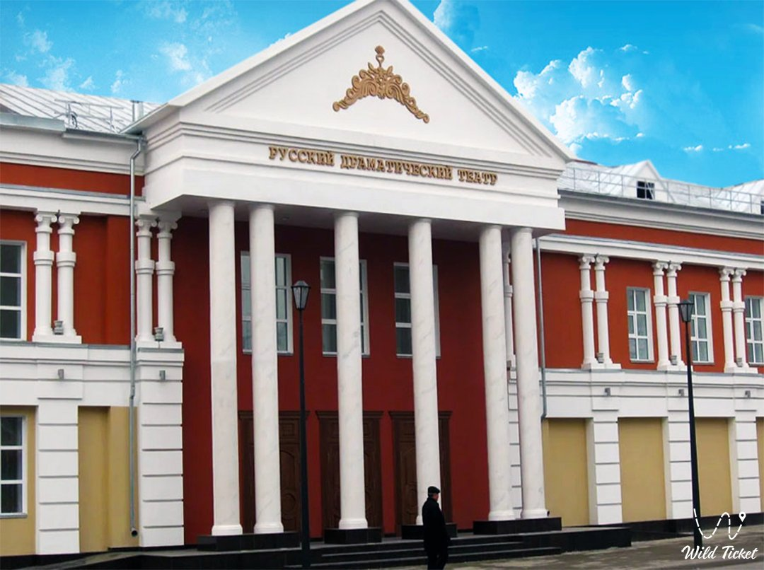 Russian Drama Theatre in Kostany city Kazakhstan