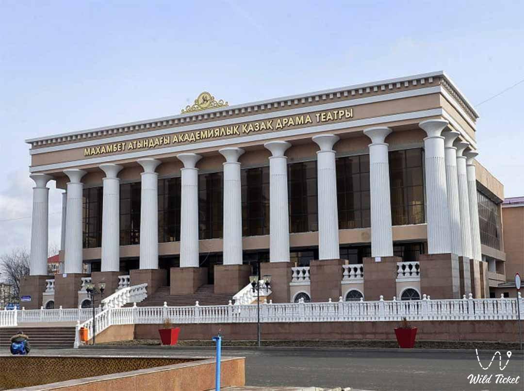 Atyrau Drama Theater of Makhambet Utemisov.