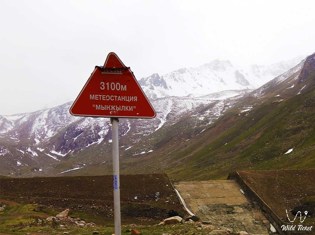 Mynzhilki is a mountain tract in the mountains of Almaty.